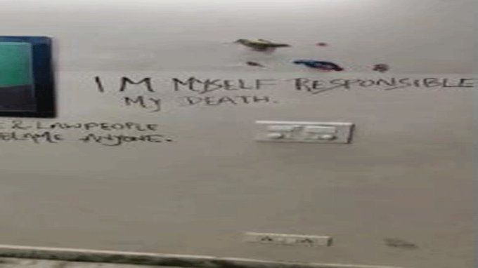 नोएडा में दीवाल पर लिखकर ये संदेश युवती ने लगाई फांसी