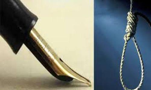 लखनऊ: 6 साल की मासूम को नही मिली तारीख पर तारीख, फैसला सुनाकर जज ने तोड़ी कलम