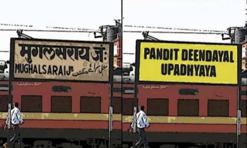 मुगलसराय रेलवे स्टेशन का नाम बदलने के बाद अब मुगलसराय रेल मंडल नया नाम होगा ये