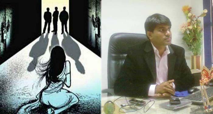 बसपा नेता दयाराम पर दर्ज हुई रेप की रिपोर्ट, नाबालिग लड़की के साथ हथियार के बल पर गैंगरेप