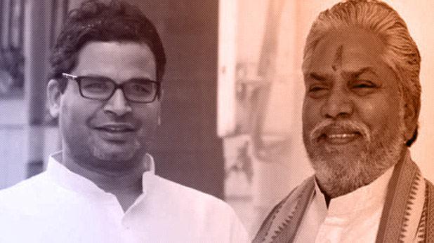 बिहार : BJP मंत्री का फूटा गुस्सा, कहा- प्रशांत किशोर के खिलाफ कार्रवाई करें नीतीश कुमार!