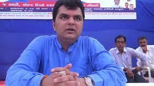 गुजरात में बीजेपी विधायक ने दिया इस्तीफा