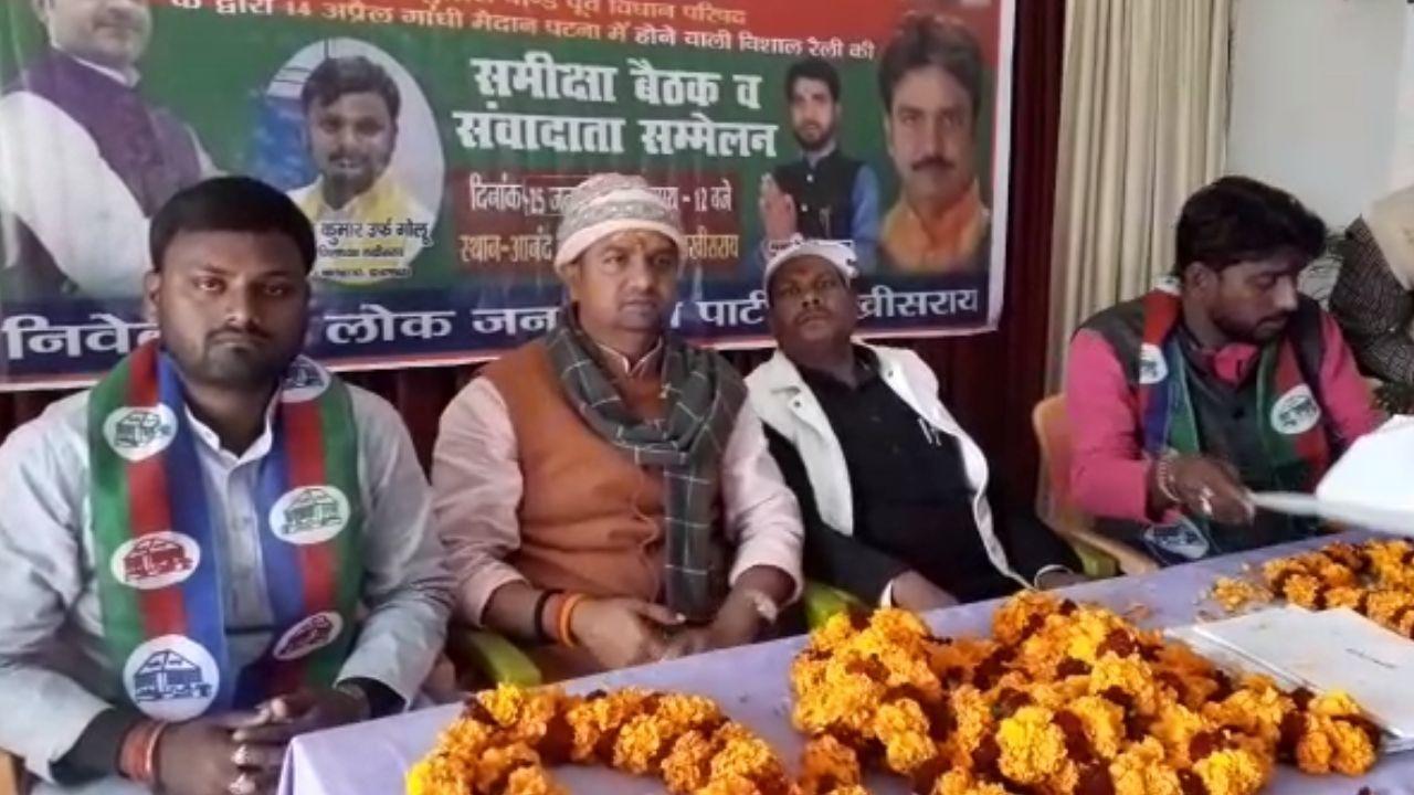 क्या विधानसभा चुनाव में NDA में होगी फूट, BJP की सीट पर LJP ने ठोका दावा!