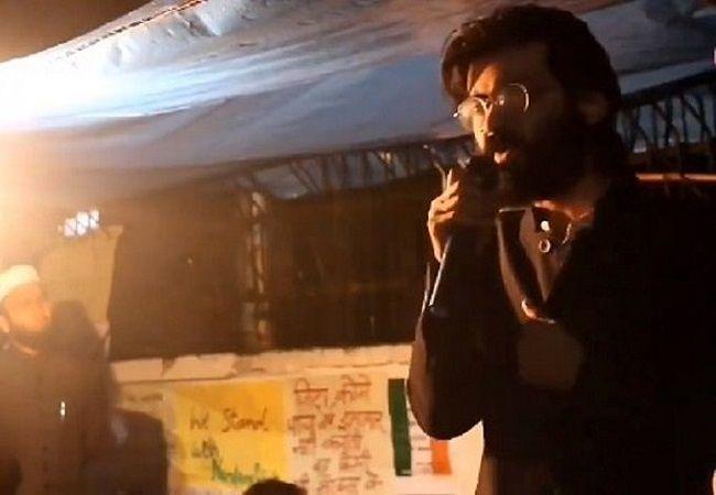 एएमयू में सरजील के विवादित बयान पर अलीगढ़ में हुआ मुकद्दमा दर्ज