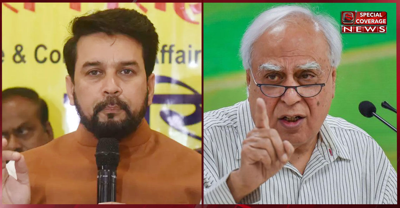 Delhi Elections 2020: अनुराग ठाकुर के बयान पर सिब्बल का वार, लिखा- हम पहचान सकते हैं असली गद्दार