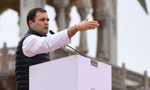 राहुल गांधी बोले- हर देश के पास कोई न कोई पूंजी होती, लेकिन भारत के पास....