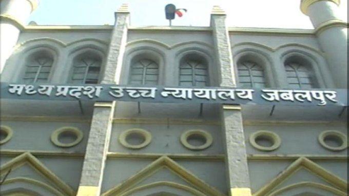हाई कोर्ट से मध्यप्रदेश सरकार को झटका, 27 प्रतिशत ओबीसी आरक्षण पर लगाई रोक