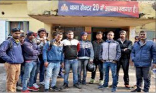विदेश में नौकरी दिलाने के नाम पर ठ़गी करने वाले गिरोह का पर्दाफाश, युवकों से लेते थे 30 हजार से डेढ़ लाख रुपये