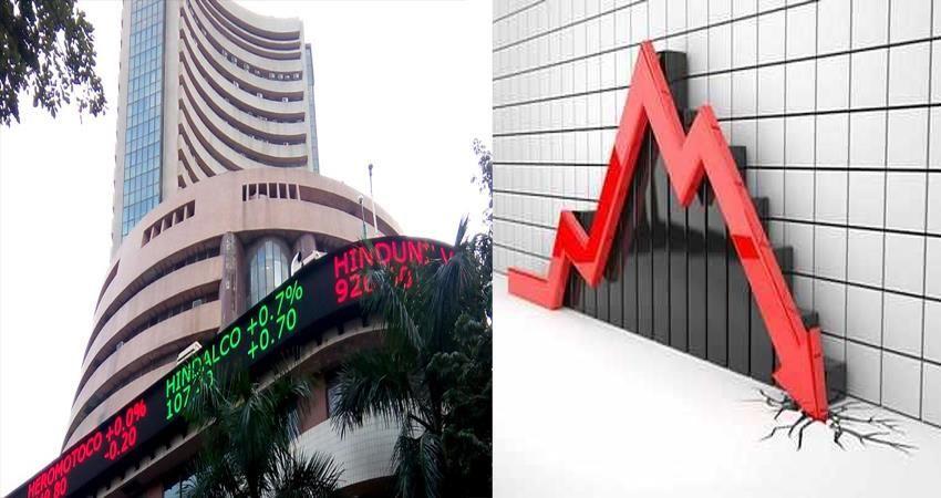 बाजार में कमजोरी हावीः सेंसेक्स 536 पॉइंट गिरकर 31,327 पर बंद, निफ्टी 9200 के नीचे बंद