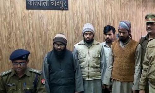 बिजनौर: पी एफ आई के 4 सदस्य गिरफ्तार