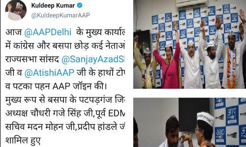 आप उम्मीदवार ने क्यों डिलीट किया ये ट्वीट, तो क्या केजरीवाल की गोली शाहीन बाग़ में बोली!