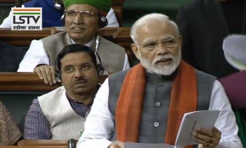 संसद में पीएम मोदी ने राम मंदिर ट्रस्ट का किया ऐलान, जानिए ये होगा नाम? लोकसभा में लगे ये नारे....