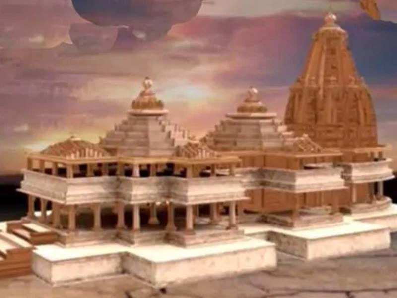 अयोध्या:हुआ राम मंदिर ट्रस्ट का ऐलान, ट्रस्ट के अध्यक्ष पद के लिए ये नाम सबसे आगे
