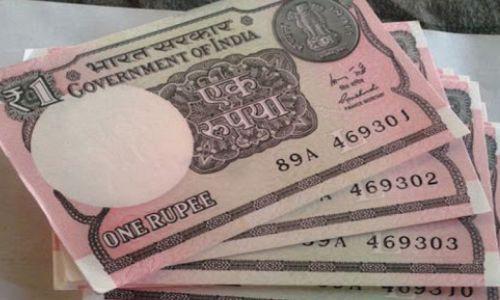 राम मंदिर ट्रस्ट बनते ही दान देने का सिलसिला शुरु, मिला पहला दान एक रुपये का