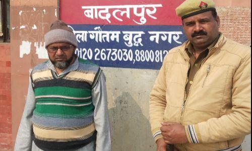 25 हजार के ईनामी बदमाश को पुलिस ने तमन्चा व दो जिन्दा कारतूस के साथ किया गिरफ्तार