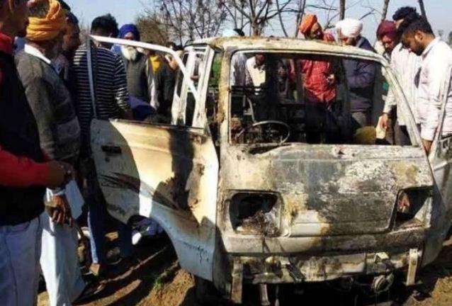 पंजाब के संगरूर में बड़ा हादसा, स्कूल वैन में लगी आग, 4 बच्चों की मौत, तो कई झुलसे