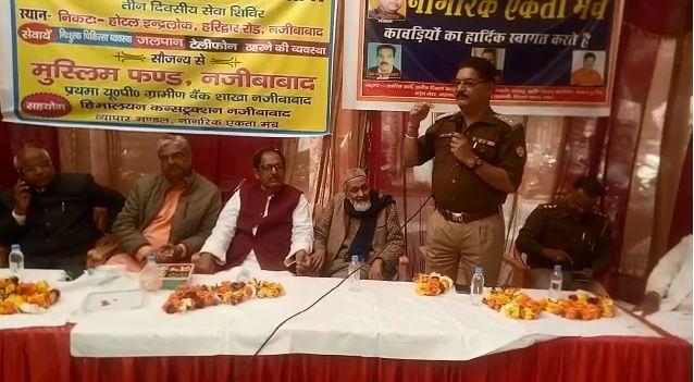 बिजनौर में हिन्दू मुस्लिम एकता की मिशाल हुई पेश