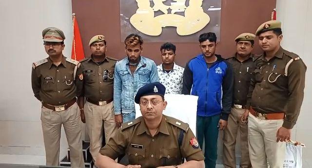 बिजनौर में अवैध शस्त्र के साथ तीन कुख्यात बदमाश गिरफ्तार