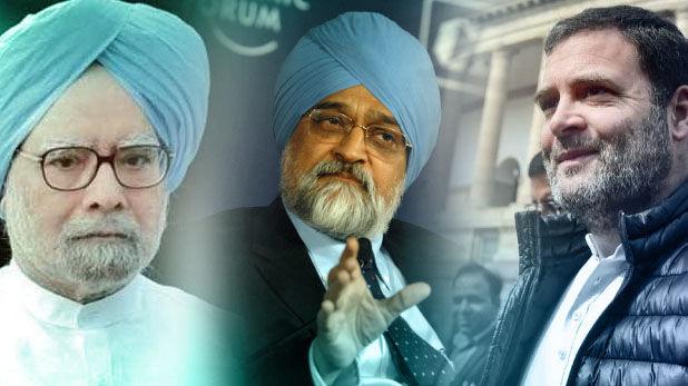 कांग्रेस का एक और बड़ा खुलासा, अहलूवालिया ने राहुल गांधी के अध्यादेश फाड़ने के बाद का लिखा सच