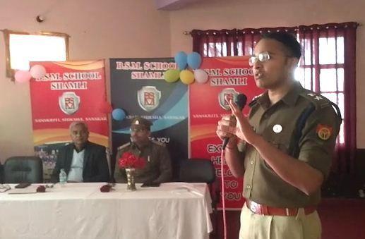 शामली: साइबर क्राइम की रोकथाम के लिए SP ने किया जागरूक