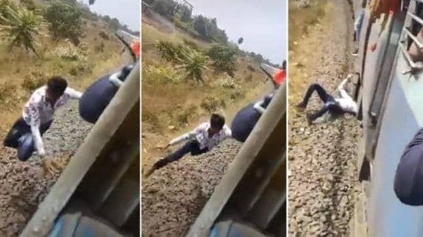 टिकटॉक बनाने के चक्कर में चलती ट्रेन फिसला लड़का, वीडियो देख उड़े होश रेल मंत्री ने शेयर किया वीडियो ,