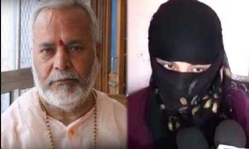 शाहजहांपुर रेप: जमानत पर बाहर निकले चिन्मयानंद की रेप पीड़िता ने बढ़ाई परेशानी अब फिर सुप्रीम कोर्ट दायर की नई याचिका