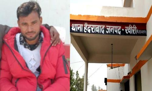 यूपी के लखीमपुर खीरी में पाँच दिनों से पुलिस की हिरासत में युवक की संदिगध परिस्थिति में मौत