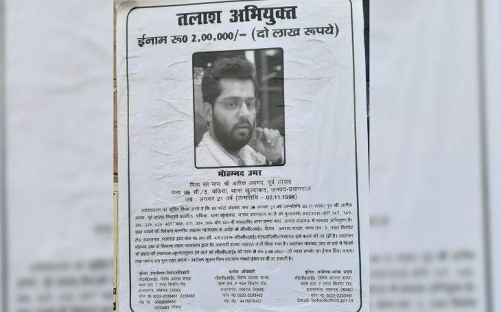 CBI ने जारी किया बाहुबली अतीक के बेटे का पोस्टर, 2 लाख का रखा इनाम