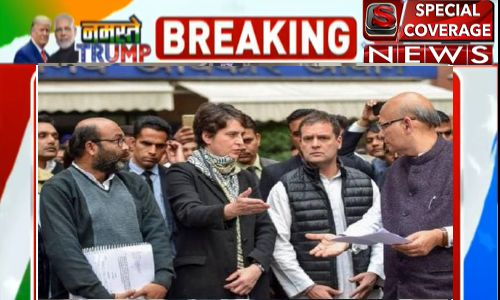 जब कांग्रेस ट्रंप दौरे को लेकर दो धड़ों में बंटी, इस बड़े नेता ने कहा विरोध ठीक नहीं!