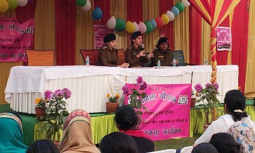 महिला चौपाल में पुलिस उपायुक्त वृंदा शुक्ला ने की अपराध के खिलाफ जागरूक होने की अपील