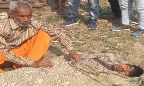 कौशाम्बी : ट्रेन की टक्कर से युवक की मौत