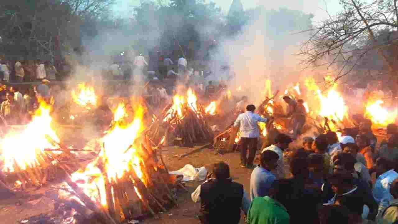 कोटा में जब एक साथ जली 21 चिताएं, गमगीन माहौल में हर एक आंख थी नम