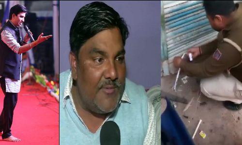 कुमार विश्वास बोले, हे युधिष्ठिर गृहमंत्री और दिल्ली पुलिस IB का अफ़सर इस घर में खींच कर मारा गया, सबूत दिये पर आप खामोश क्यों?