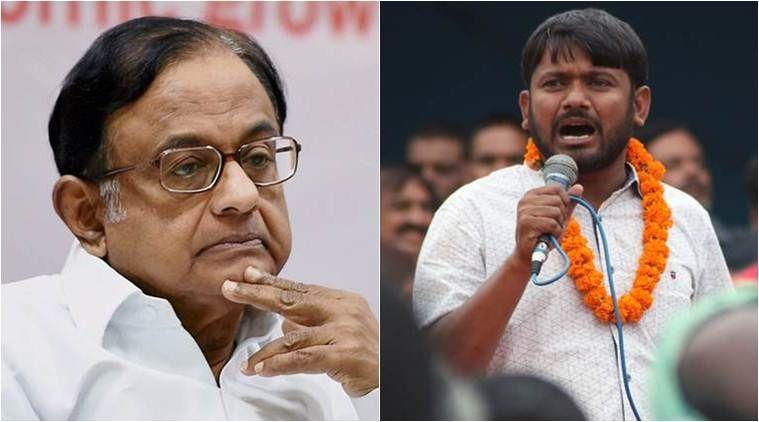 कन्हैया के समर्थन में चिदंबरम, कहा- दिल्ली सरकार को भी राजद्रोह कानून की समझ नहीं