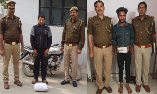 2 गांजा तस्कर को नोएडा पुलिस ने किया गिरफ्तार, करीब 5 kg गांजा व एक चोरी की मोटरसाइकिल बरामद