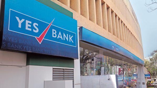 YES Bank से निकासी की सीमा RBI ने की तय, अब 50 हजार रुपये से ज्यादा नहीं निकाल सकेंगे