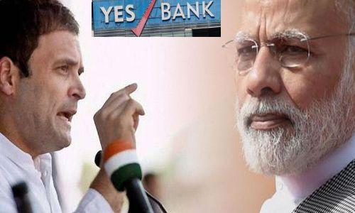 यस बैंक को लेकर पीएम मोदी पर भड़के राहुल गांधी, ट्वीट कर निकाली भड़ास