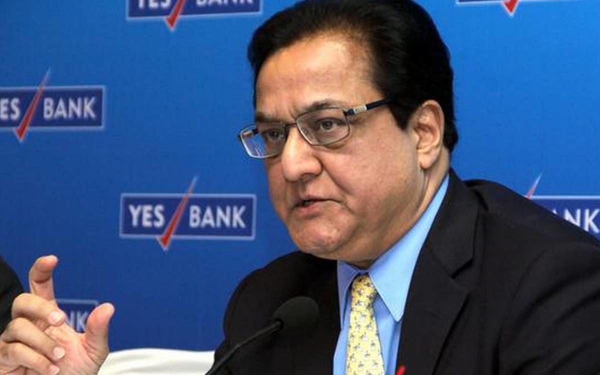 Yes बैंक पर आए संकट पर फाउंडर राणा कपूर का आया चौकानें वाला बयान