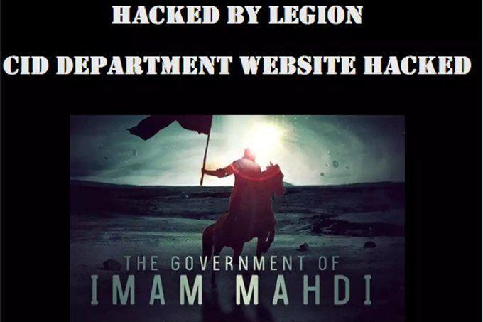 CID की वेबसाइट हैक, पुलिस और मोदी सरकार को लेकर लिखी ये चेतावनी