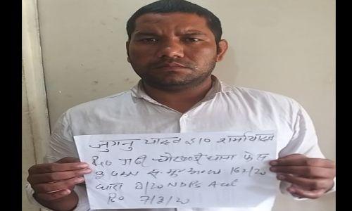 एक शातिर गांजा तस्कर को पुलिस ने किया गिरफ्तार,कब्जे से कुल 05 किग्रा 200 ग्राम गांजा बरामद