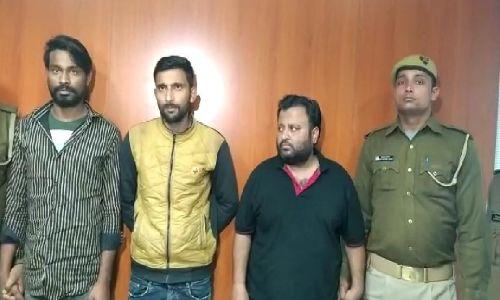 पुलिस मुठभेड के दौरान नोएडा पुलिस ने तीन शातिर लुटेरों को किया गिरफ्तार,कब्जे से लूट का सामान भारी मात्रा में बरामद