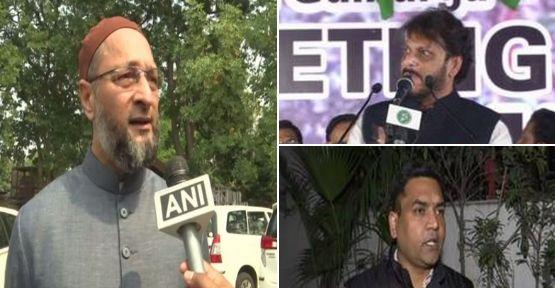 असदुद्दीन ओवैसी, वारिस पठान और भाजपा नेता कपिल मिश्रा के खिलाफ मामला दर्ज