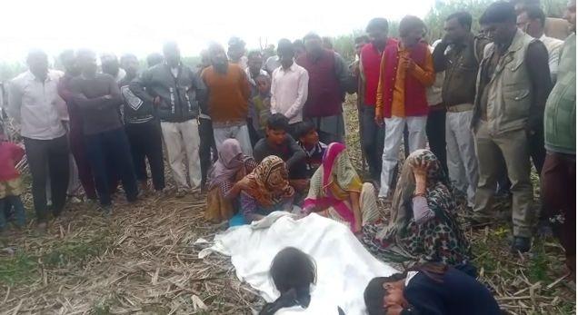 बिजनौर में किसान की संदिग्ध परिस्थति में गोली लगने से मौत