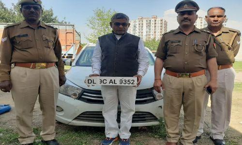 एक अन्तर्राज्यीय वाहन चोर को पुलिस ने किया गिरफ्तार
