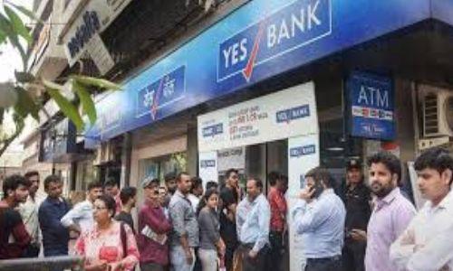 Yes Bank ग्राहकों के लिए बड़ी खबर, जानें सरकार का 18 मार्च के प्लान के बारें में