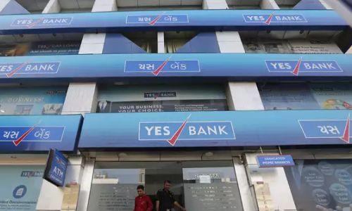 ग्राहकों के लिए Yes बैंक ने ट्वीट की सबसे अच्छी खबर, हर मुश्किल होगी खत्म!