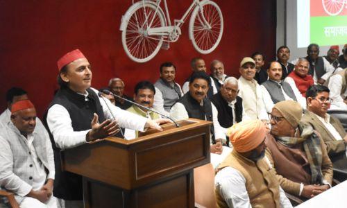 2022 में यूपी विधानसभा चुनाव में 350 सीटों पर जीत का दावा करने वाले अखिलेश यादव ने खोला राज