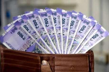 कोरोना के चलते फंस सकती है आपकी कमाई, यहां लगाएं पैसा हर माह मिलेंगे गारंटीड 5700 रुपये