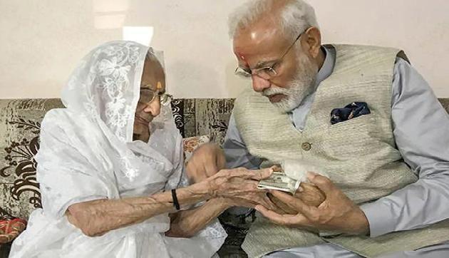 कोरोना के लिए प्रधानमंत्री नरेन्द्र मोदी की मां हीराबेन ने भी किए पीएम राहत कोष में 25 हज़ार रूपए दान