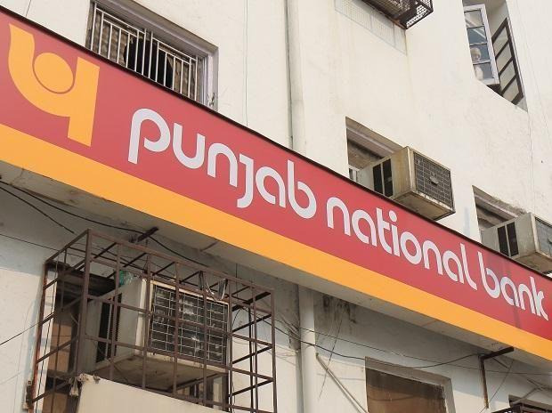 पंजाब नेशनल बैंक, इंडियन ओवरसीज बैंक से होम, ऑटो और एजुकेशन लोन लेने वालों के लिए खुशखबरी